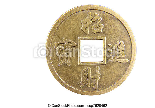 Chinese Ancient Coin On White Background