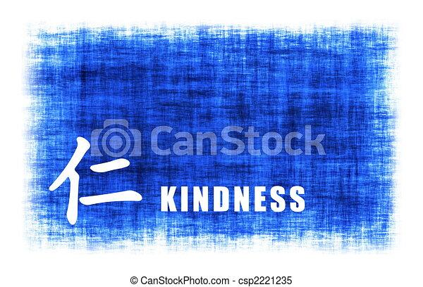 Chinese Art - Kindness - csp2221235