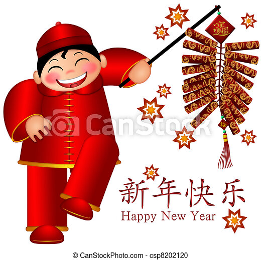 Chinese Boy Holding Firecrackers Text Wishing Happy New Year - csp8202120