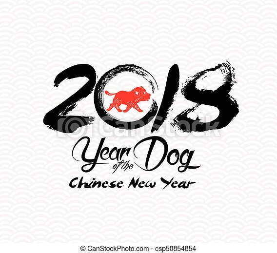 2018 Year Of The Dog Dog Is A Symbol Of The 2018 Chinese Vectors