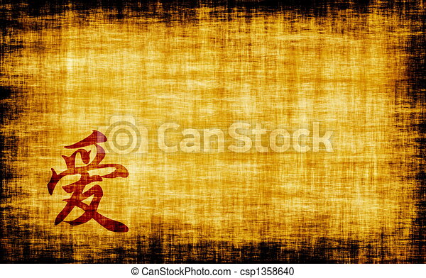 Chinese Calligraphy - Love - csp1358640