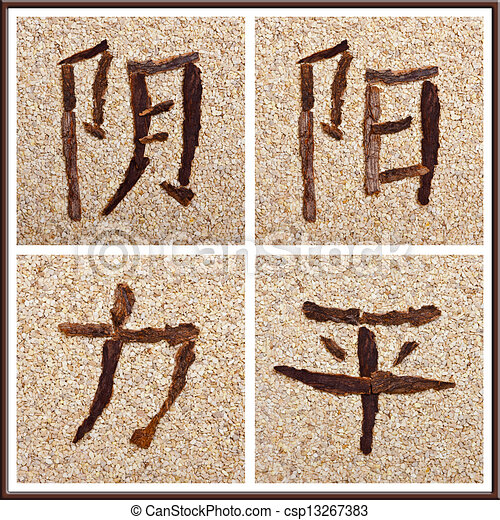 Chinese Characters For Yin Yang Strength Peace Stony Background