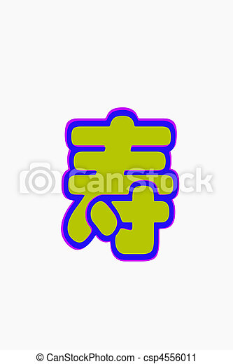 Chinese Characters Of Long Life On White