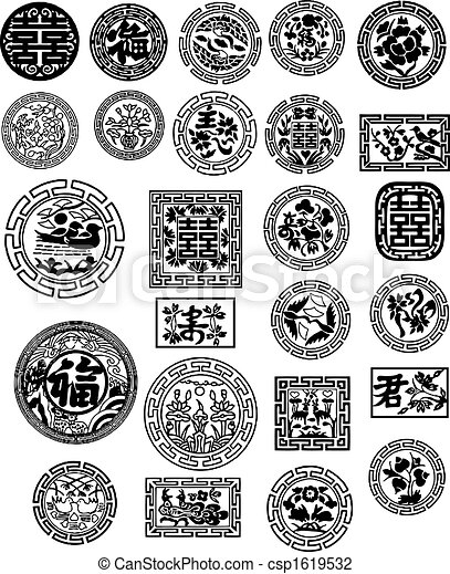 Chinese design - csp1619532
