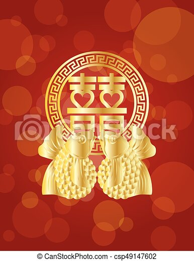 Chinese Double Happiness Koi Fish Red Background Double Happiness