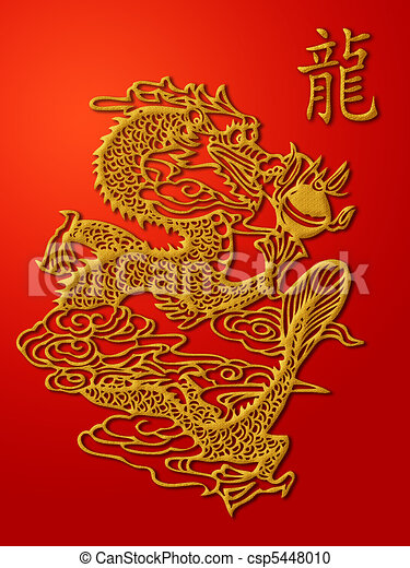 Chinese Dragon Paper Cutting Gold on Red Background - csp5448010