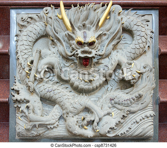 Chinese Dragon Stone Carving - csp8731426