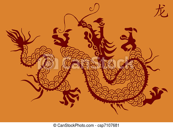 Chinese dragon vector silhouette - csp7107681