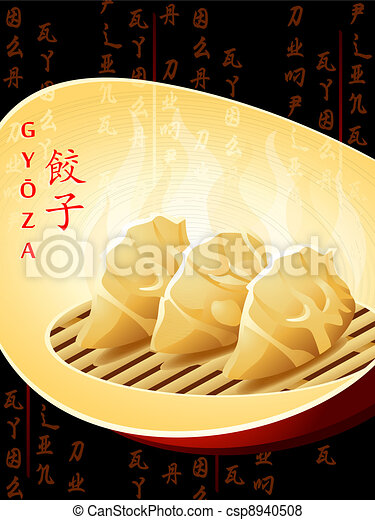 Chinese dumplings - csp8940508