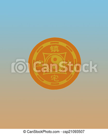 Chinese Feng Shui Symbol Ancient Symbol Of The Chinese Philosophy