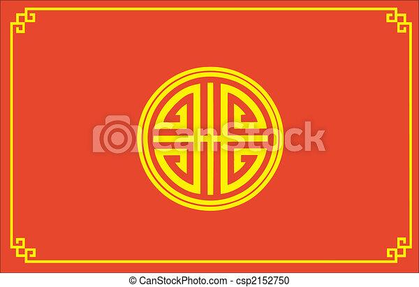 chinese feng shui symbol - csp2152750