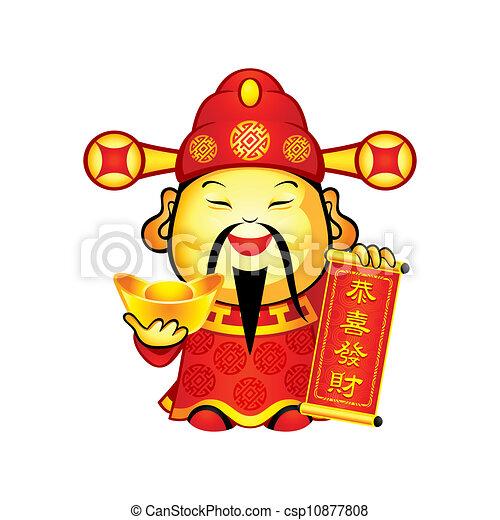 Chinese god of Prosperity - csp10877808