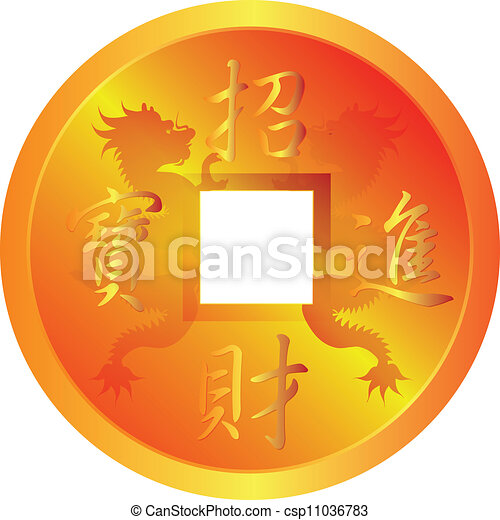 Chinese Gold Coin With Dragon Symbols Chinese Gold Coin Vector