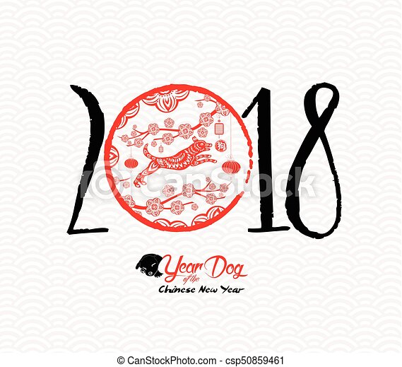 chinese happy new year of the dog 2018 red paper cut dog clip rh canstockphoto com