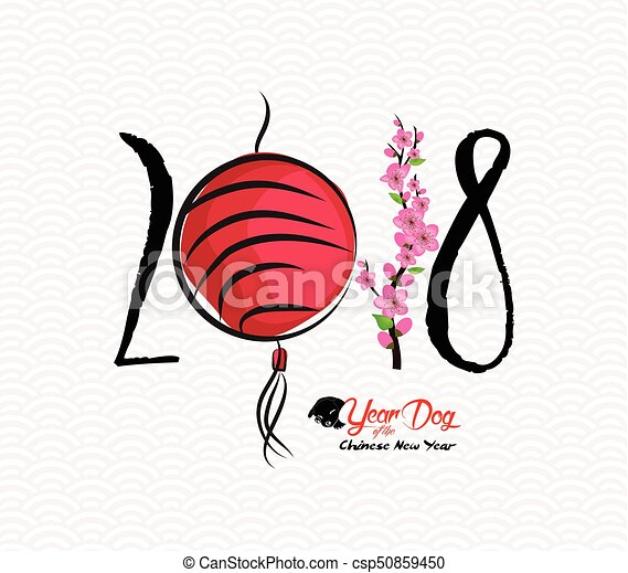chinese happy new year of the dog 2018 lunar new year lantern and blossom hieroglyph dog