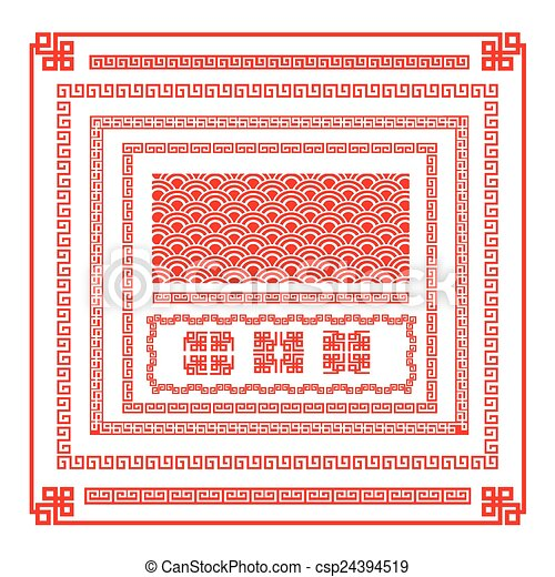 chinese happy new year red border for decoration design element csp24394519