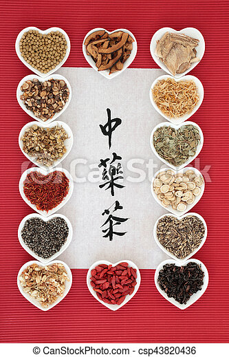 Chinese Herbal Teas - csp43820436
