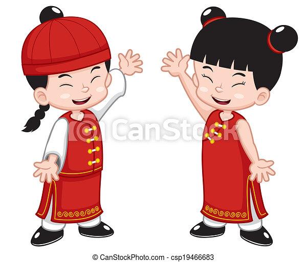 Chinese Kids - csp19466683