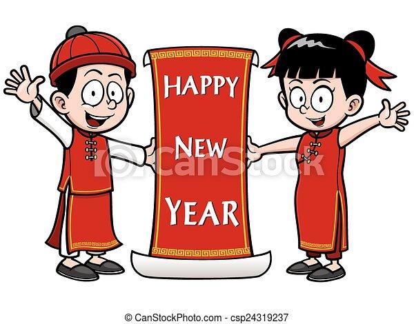 Chinese Kids - csp24319237