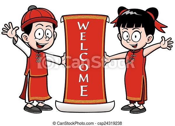 Chinese Kids - csp24319238