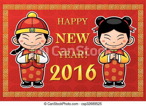 Chinese kids - csp32689525