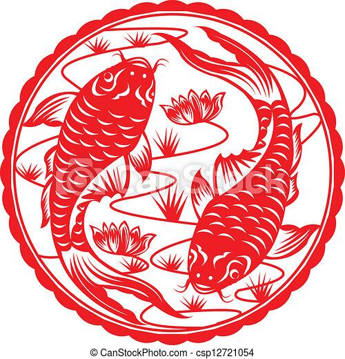 Chinese Koi Chinese Koi Fish In Paper Cutting