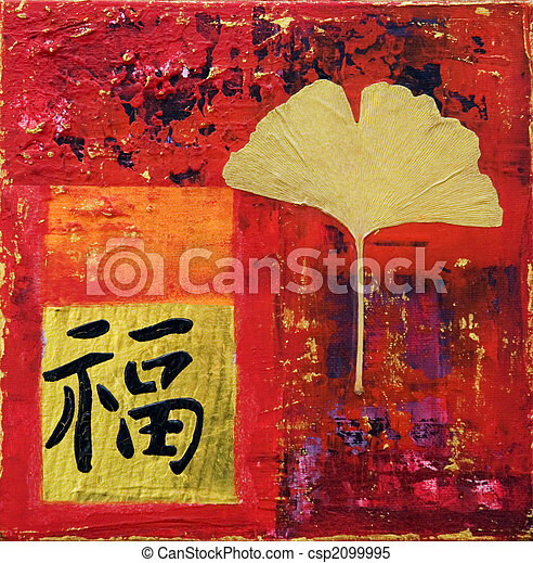 chinese luck - csp2099995