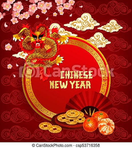 Chinese lunar new year greeting card with dragon chinese lunar new chinese lunar new year greeting card with dragon csp53716358 m4hsunfo