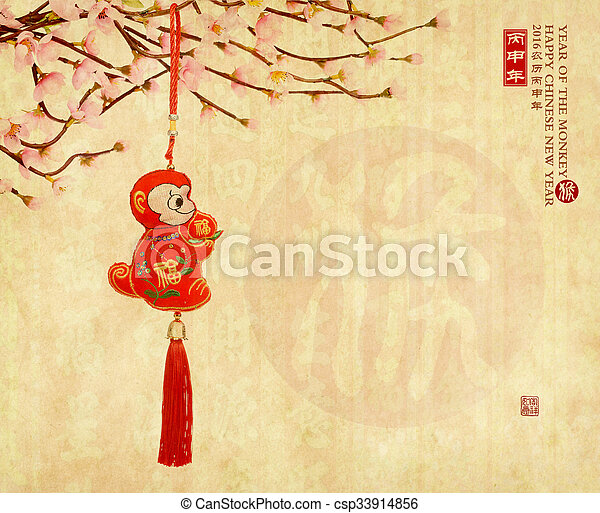 Chinese lunar new year ornaments toy of monkey on festive background - csp33914856