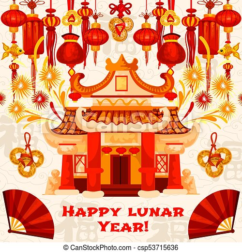 Chinese lunar new year vector greeting card chinese new year chinese lunar new year vector greeting card m4hsunfo
