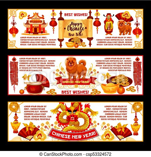 Chinese lunar new year vector greeting banners happy chinese new chinese lunar new year vector greeting banners m4hsunfo