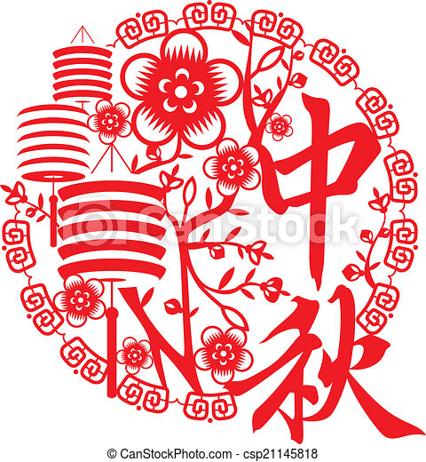 Chinese Festival Clip Art