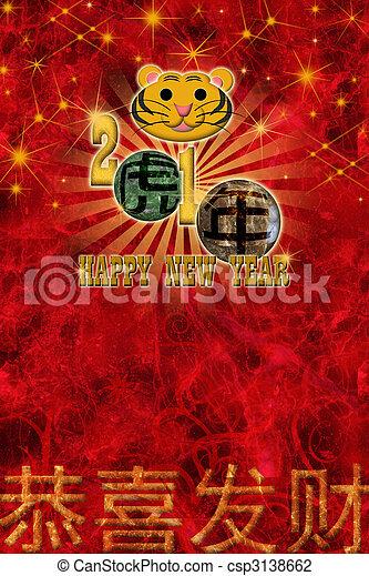 Chinese New Year 2010 - csp3138662