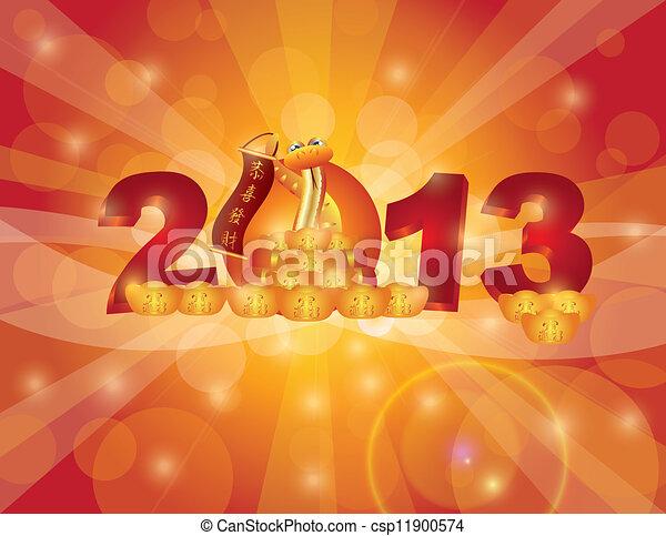 Chinese New Year 2013 Snake Bokeh - csp11900574