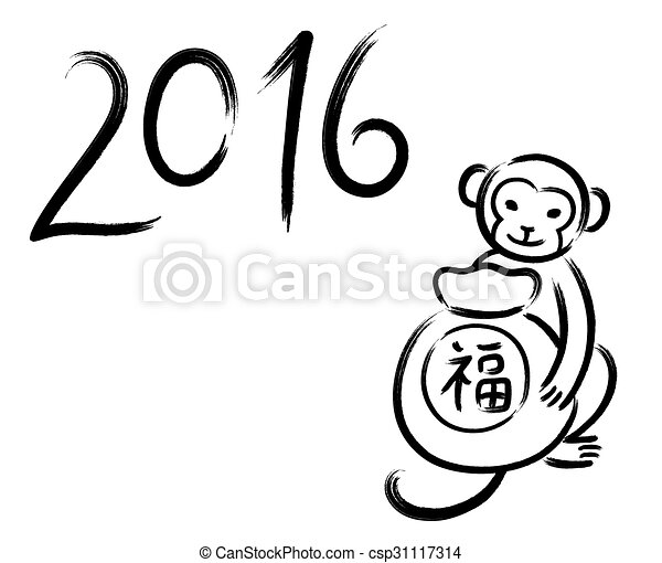 chinese new year 2016 monkey csp31117314