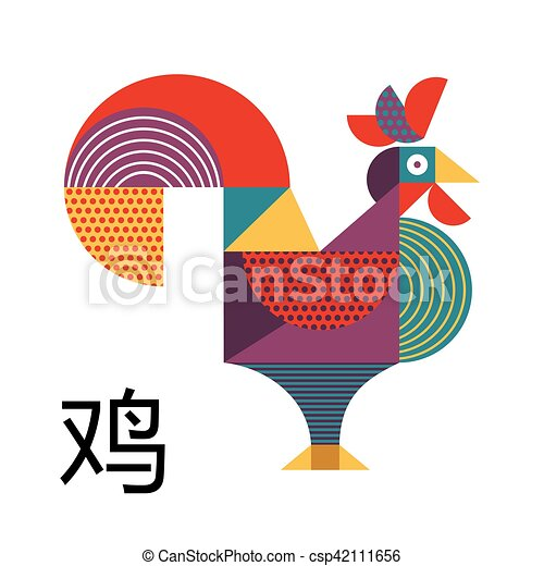 chinese new year 2017 modern abstract rooster card happy clipart rh canstockphoto com chinese new year 2017 black and white clipart chinese new year 2017 rooster clipart