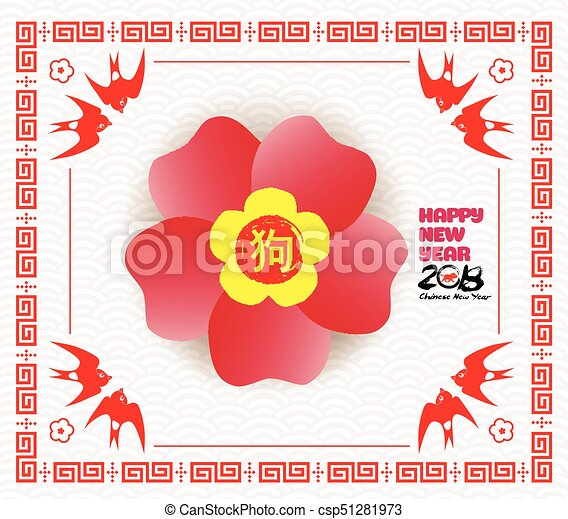 chinese new year 2018 blossom year of the dog card vector - Chinese New Year 1973