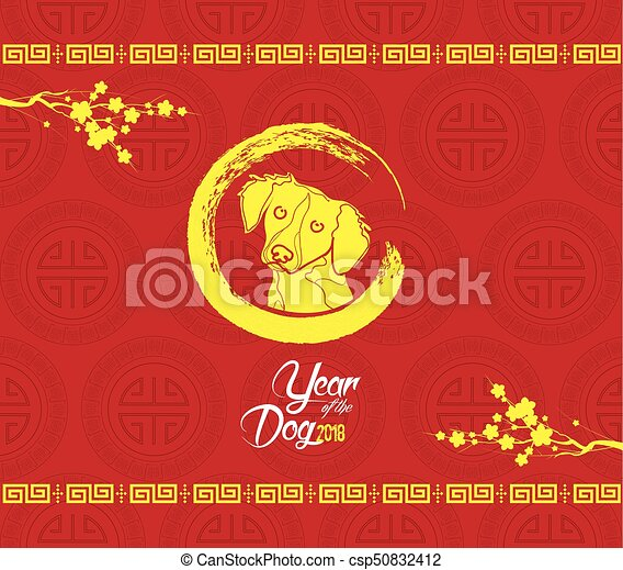 chinese new year 2018 cherry blossom and dog vector - Chinese New Year 2018