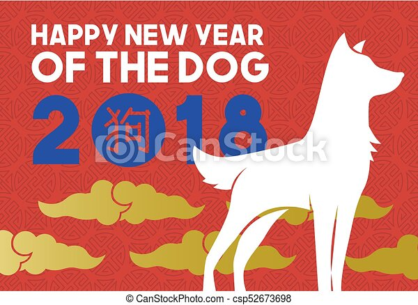 Chinese new year 2018 dog greeting card chinese new year eps chinese new year 2018 dog greeting card csp52673698 m4hsunfo