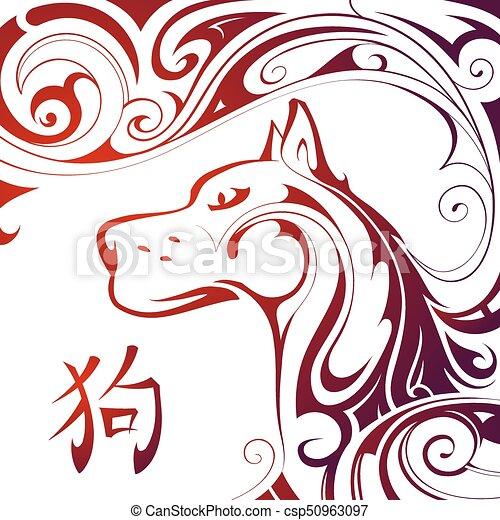 Chinese New Year 2018 Dog Horoscope Symbol Dog As A Symbol Eps