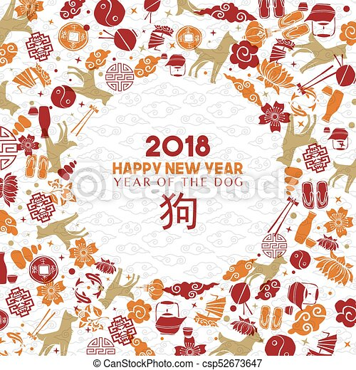Chinese new year 2018 dog icon greeting card chinese new year of chinese new year 2018 dog icon greeting card csp52673647 m4hsunfo