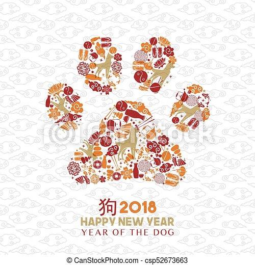 chinese new year 2018 dog paw icon shape card csp52673663