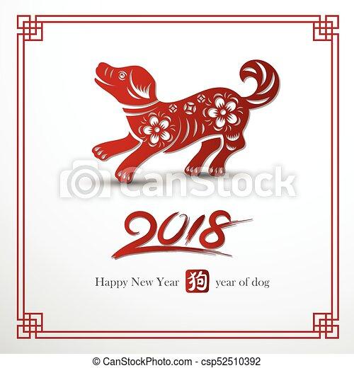 Chinese new year 2018 - csp52510392