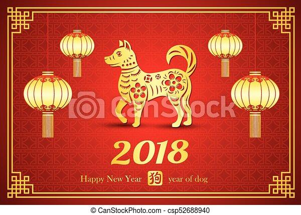 Chinese new year 2018 - csp52688940