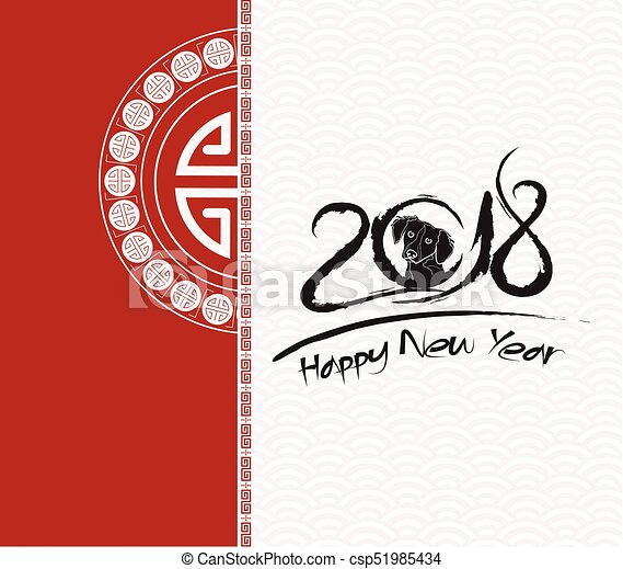 chinese new year 2018 festive vector card design with cute dog zodiac symbol of 2018 year - Chinese New Year 1985