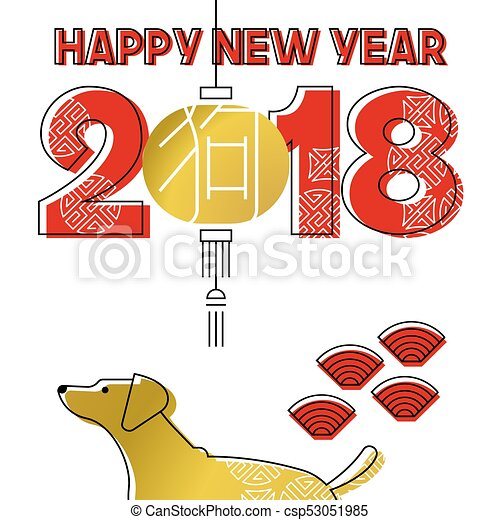 Chinese new year 2018 gold line art dog greeting card - csp53051985
