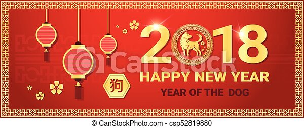 chinese new year 2018 horizontal banner with lanterns asian holiday decoration csp52819880 - Chinese New Year 1988