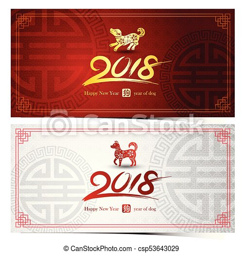 chinese new year model essays Chinese title: 拿到压岁钱以后 for those of you new to chinese culture, one thing a chinese child most looks forward to all year is the time during spring.