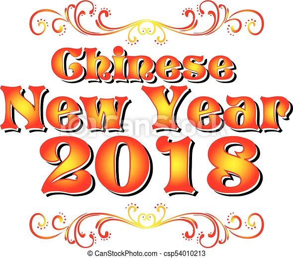 chinese new year 2018 logo year of the dog vector clip art search rh canstockphoto com