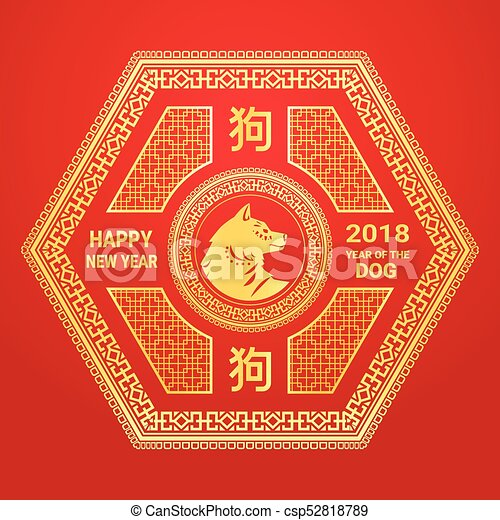 Chinese New Year 2018 Of Dog Poster Golden Calligraphy And Frames On Red Background - csp52818789
